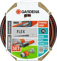 """Шланг Gardena Comfort FLEX 13 мм (1/2"""") 18034-20"""