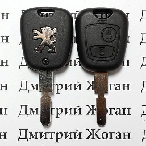 Корпус ключа для PEUGEOT (Пежо) 406, 2 - кнопки, лезвие NE78, фото 2