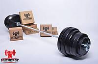 Штанга разборная 185 кг, 2.2 м, 50 мм