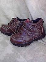 """Демисезонные коричневые ботинки для мальчика ТМ """"H&S"""""""
