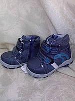 Демисезонные ботинки индиго на мальчика