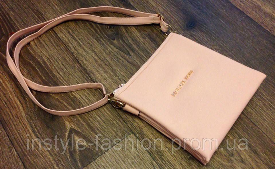 2f290363cb4c Сумка клатч женская Michael kors Майкл Корс розовая копия - Сумки  брендовые, кошельки, очки
