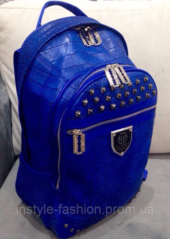 Рюкзаки женские Рюкзак Philipp Plein синий