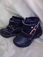 """Демисезонные ботинки для мальчика ТМ """"Золушка"""" р-ры 20-25"""