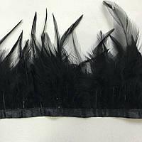 Тесьма перьевая(Петух).Цвет Black.Цена за 0.5м