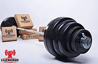 Штанга разборная 175 кг, 2.2 м - хром, 50 мм