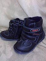 """Демисезонные ботинки для мальчика ТМ """"CBT.T"""" р-ры 21-25, фото 1"""