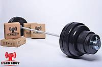 Штанга разборная 165 кг, 2.2 м - хром, 50 мм