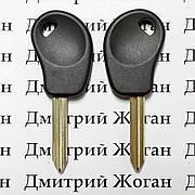 Ключ для Peugeot (Пежо)  лезвие SX9, с чипом ID46