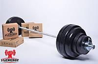 Штанга разборная 155 кг, 2.2 м - хром, 50 мм
