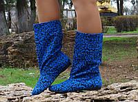 Синие женские тканевые сапожки