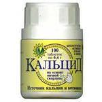 Кальцид (кальций + витамины C, D)  №100