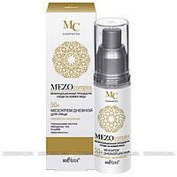 """Bielita - """"MezoComplex"""" 50+ Мезокрем дневной для лица (комплексное омоложение) 50мл"""