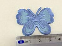 Нашивка бабочка маленькая цвет голубой