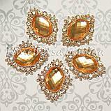 Камень в золотистой оправе со стразами 3 см, шампань, фото 2