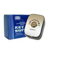 Ключ-выключатель (накладной) KEYSWITCH_N