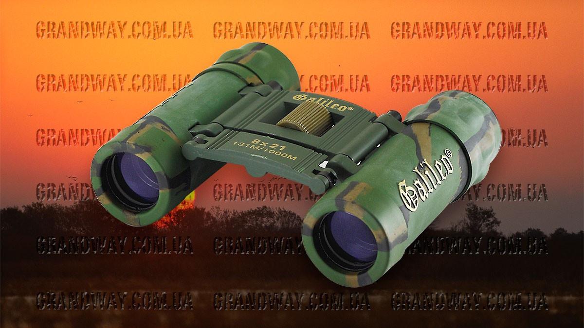 Бінокль 8x21 - Galileo