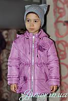 Стильные,качественные демисезонные куртки для девочек.