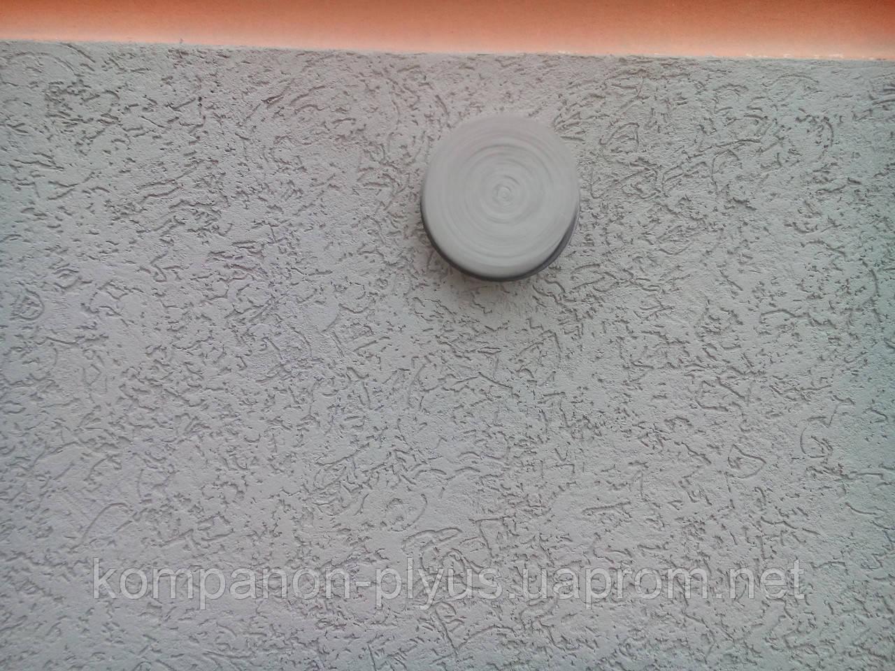 Різка бетону під витяжку