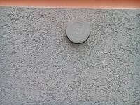 Резка бетона под вытяжку