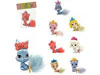 Фигурки Королевские питомцы принцесс Palact Pets РА 6043