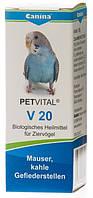 Кормовая добавка Canina Petvital V 20 для птиц в период линьки, 10 гр (драже)