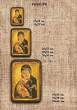 Ікона левкас