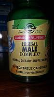 Солгар Травяной комплекс для мужчин  770 мг N50 Herbal Male Complex, Солгар, Solgar