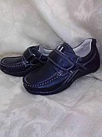 """Туфли черные для мальчика ТМ """"Y.E.Y"""" р-р 35"""