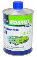 Разбавитель акриловый 2100 для MOBIHEL 2K материалов (0,5л.)