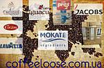 Кофе на развес Оптом в ящиках Кокам, Касик, Игуацу, Эквадор Прес-2, Китай, Малазия
