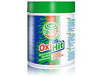 Универсальный кислородный отбеливатель-пятновыводитель Oxi Hit, 600г.