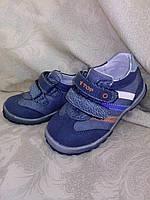 """Высокие туфли для мальчика """"Y.TOP""""(индиго) р-ры 21-26"""