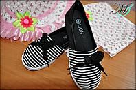 Детские балетки в полоску с шнурками