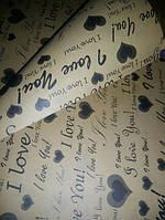 Упаковочная бумага Газета LOVE