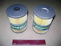 Элемент фильтрующий топливный ЗИЛ 5301, МТЗ тонкой очистки метал. (Автофильтр, г. Кострома)