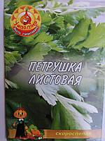 Семена Петрушки Ароматная листовая 10 гр
