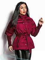 Стеганная женская куртка c гетрами S M L