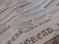 Упаковочная бумага Газета