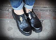 Черные женские туфли из кожи кубиков