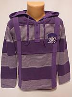Легкая осенне-весенняя кофта с капюшоном для мальчиков от 5 до 13 лет. По росту от 116 до 146см.