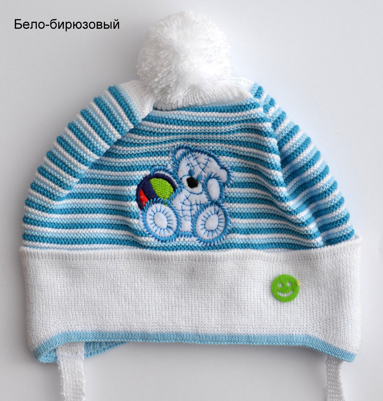Детская шапка для малыша с помпоном весенняя