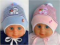Вязаная детская шапка до года 6-18 мес., фото 1