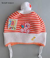 Детская шапка для маленьких деток с мишкой 6-18 мес, фото 1