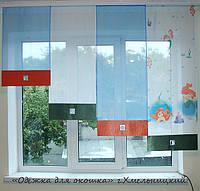 Тюлевой комплект в детскую Русалка, фото 1
