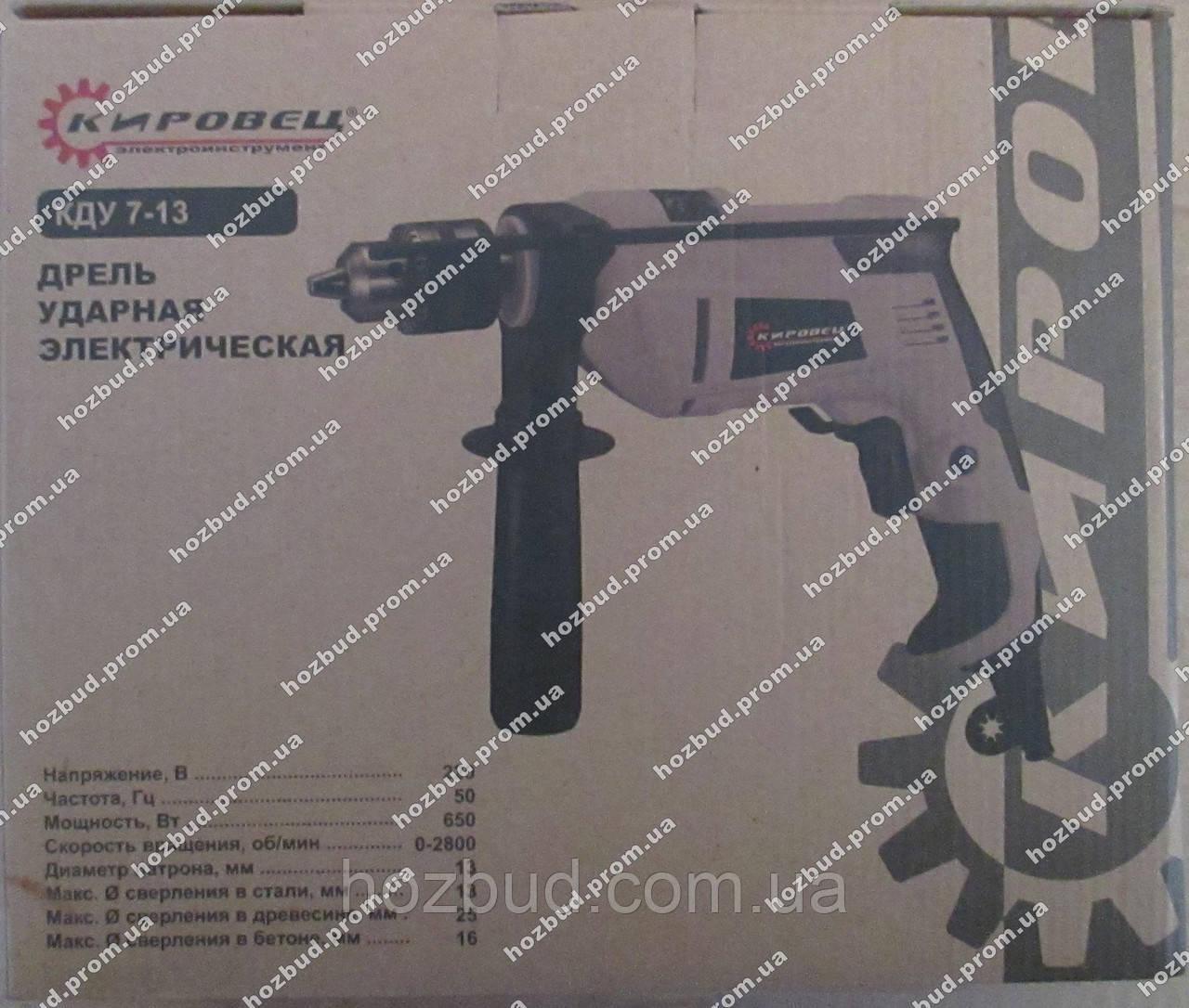 Дрель Кировец 650 Вт