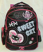 """Рюкзак школьный Sweet Cat (модель 551464), ТМ """"1 вересня"""""""