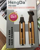 Триммер 2 в 1 HengDa HD-689 (Хенгда 689) для удаления волос в носу и ушах, фото 1