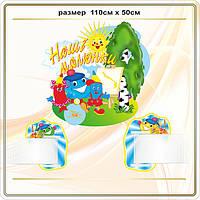 выставки для детских рисунков код G11002