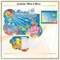 Выставки для детских рисунков код G11025